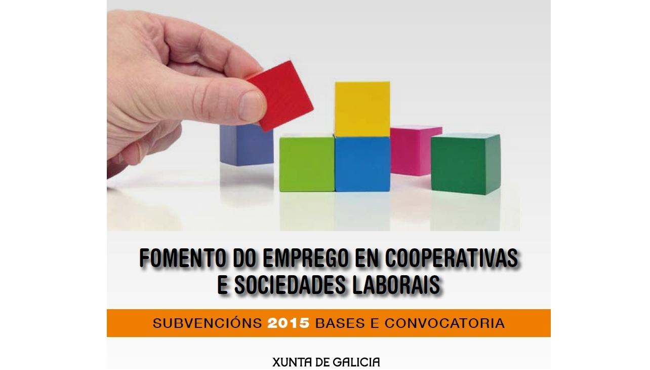 subvencions-coop-2015-2