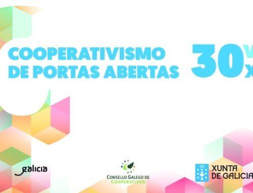 Cooperativismo de Portas Abertas | 30 de xuño
