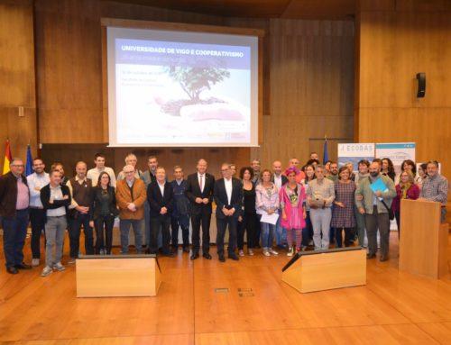 EspazoCoop acolle con entusiasmo o convenio de colaboración coa Universidade de Vigo