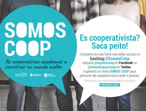 EspazoCoop presenta mañana la campaña #SomosCoop en la asamblea que definirá su plan de traballo 2018