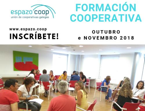 Formación Cooperativa da Unión nos meses de outubro e novembro [presencial]