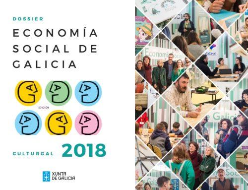 Visita el Expositor 'Economía Social de Galicia' en Culturgal 2018