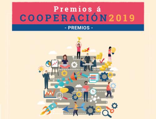 Premios á Cooperación 2019   Destinatarias: As cooperativas galegas