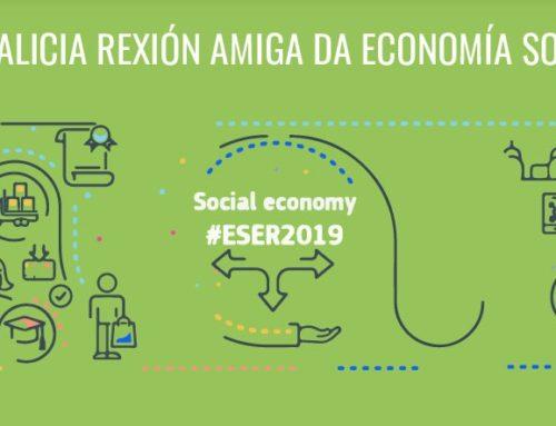 Galicia Región Amiga de la Economía Social, 5 de Junio