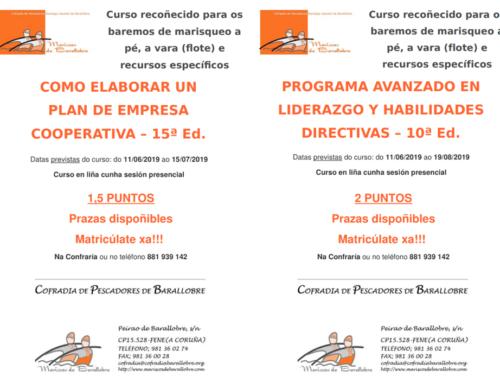 Cursos baremables na modalidade de teleformación na Confraría de Barallobre | Imparte Tagen Ata
