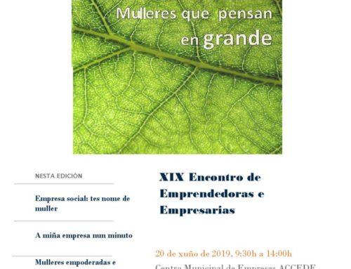 XIX Encontro de Emprendedoras e Empresarias | 20 xuño, A Coruña