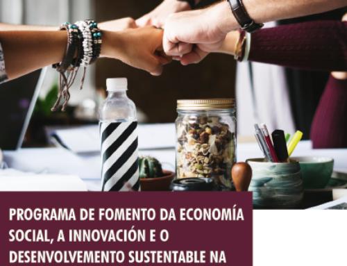 Protexido: Material | Programa fomento da economía social, a innovación e o desenvolvemento sustentable no rural