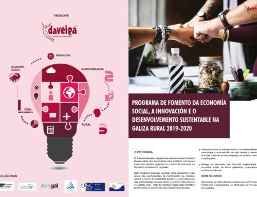 Daveiga promueve un programa en el rural para fomentar la economía social, la innovación y la sostenibilidad