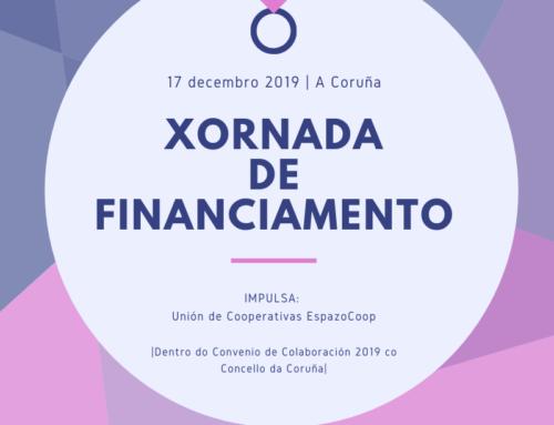 Jornada de Financiamiento para apoyar el emprendimiento en A Coruña | 17/diciembre