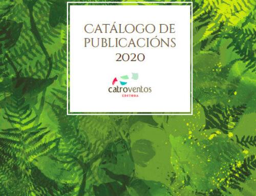 Catro Ventos Editora, obras publicadas en 2020