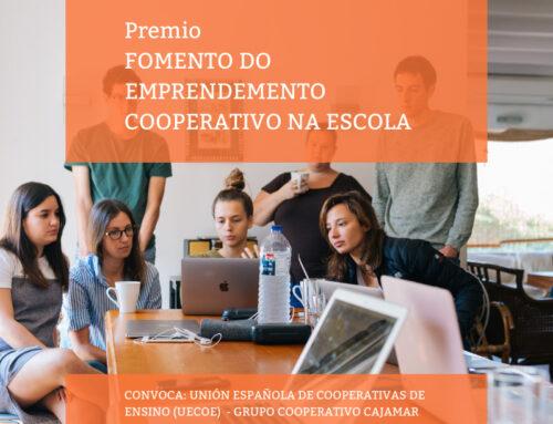 """Premio """"Fomento do Emprendemento Cooperativo na Escola"""""""